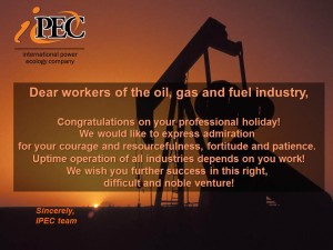 Happy Oil Worker Day