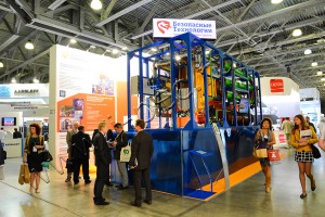 WasteTech-2015. TDP-2-200