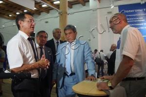 IPEC at Caspian Day 2015