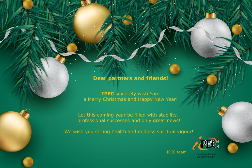 IPEC team sincerely wish you a Merry Christmas and Happy New Year 2016!