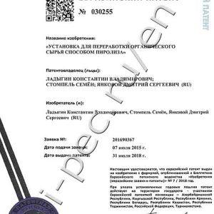 TDP patent