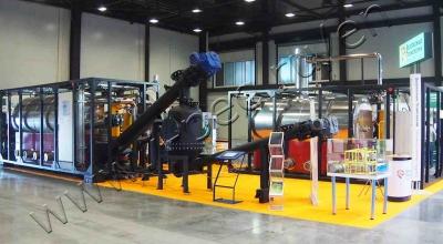 Motor fuel production plant