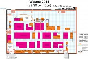 Установка пиролиза УТД на WASMA-2014