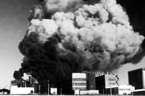 Взрыв дихлорэтана в печи пиролиза в Иркутской области