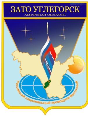В рамках реализации проекта Космодром «Восточный»